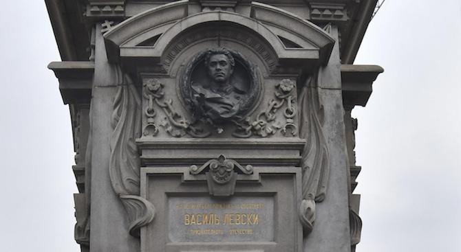 НФСБ призова Светия синод да канонизира Васил Левски за светец