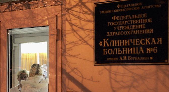 Нараства броят на чужденците, посещаващи Русия, за да се лекуват.