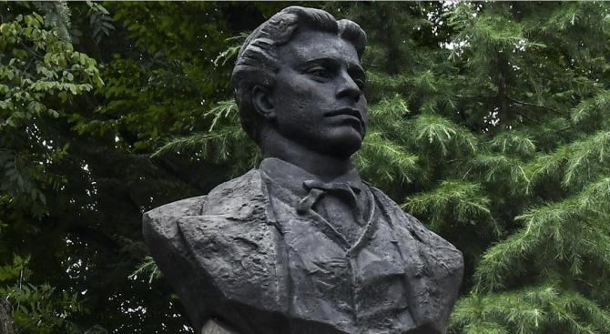 Конкурс за есе, по повод 146 години от гибелта наВасил