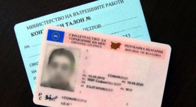 Прокуратурата в Пловдив извършва разследване за изготвяне на неистински документи