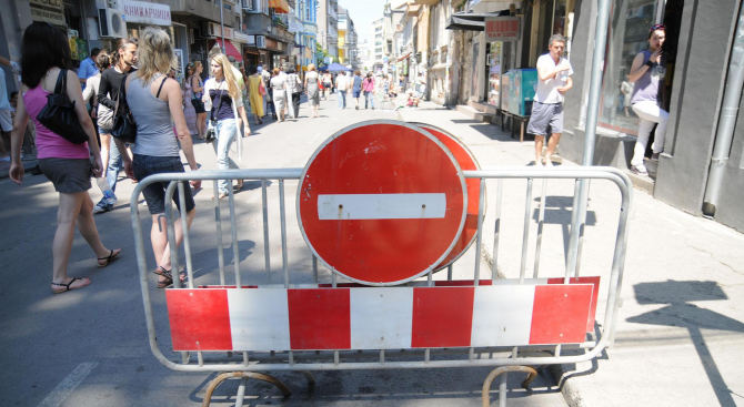 "Затварят част от ул. ""Цар Шишман"" в столицата"