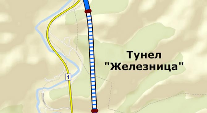 """Подписаха договора за строежа на тунел """"Железница"""""""