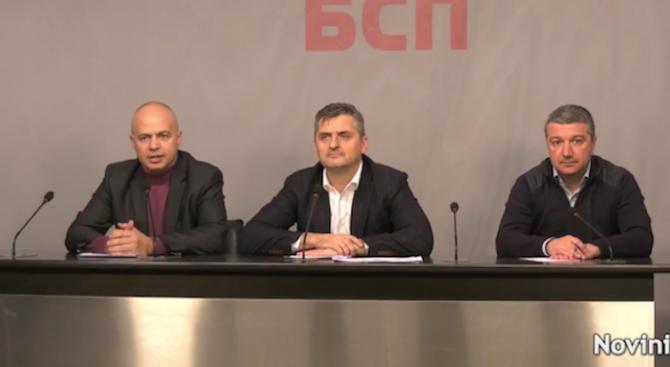 """БСП отново нищи темата """"Пътища"""" (видео)"""