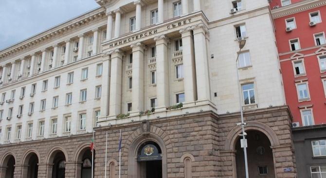 На редовно заседание утре правителството ще обсъди проект на оперативна