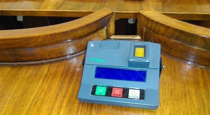 Депутатите гласуват промени в Изборния кодекс