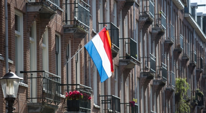 Холандия ще създаде център за хуманитарна  помощ за Венецуела  на остров Кюрасао