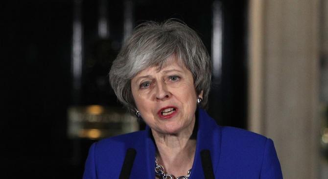 Снимка: Мей с поредно поражение в парламента по темата Брекзит