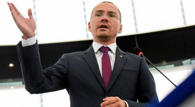 ВМРО: Поредните цигански посегателства показват, че има спешна нужда от държавна концепция по проблема