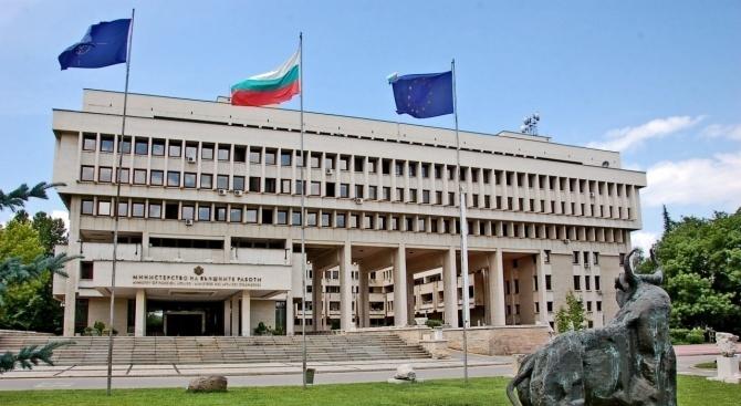 Петнадесет български визови центъра ще бъдат открити в Индия през