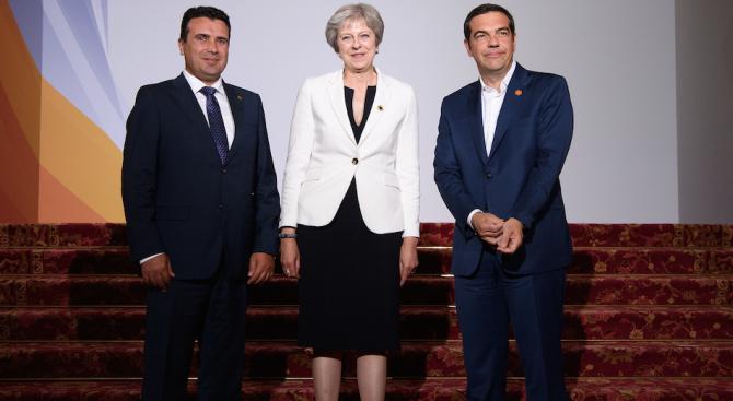 Правителствените лидери на Гърция и Северна Македония бяха наградени на
