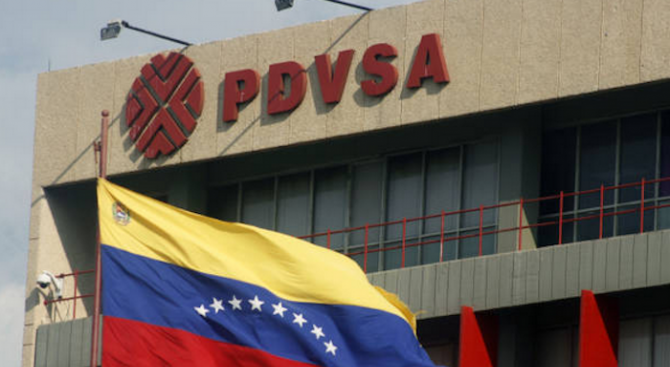 """Сметките в """"Газпромбанк"""" на венецуелската петролна компания PDVSA са замразени"""