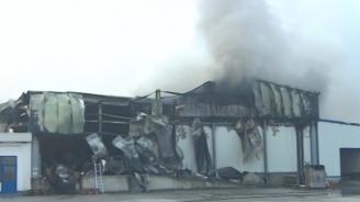 Пожарът във фабриката за месо във Войводиново е овладян
