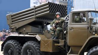 Информационна борса за Българската армия ще бъде открита в Перник