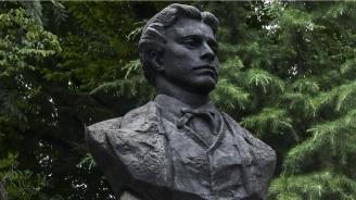 Конкурс за есе по повод 146 години от гибелта на Васил Левски е организиран в Кърджали