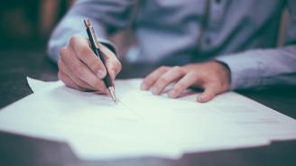 Близо 85 000 фирми следва да подадат декларации за действителни собственици в Агенцията по вписванията