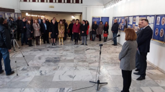 В Плевен представиха изложба, посветена на 140 години от Учредителното събрание, приело Търновската конституция
