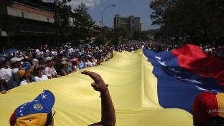 САЩ и Русия подготвиха конкурентнипроекторезолюции заВенецуела
