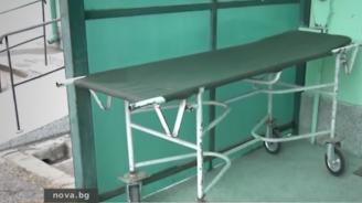 Болницата в Ямбол посреща пациентите с мухъл и без асансьор