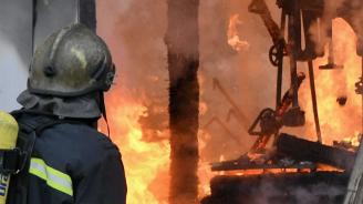 Пожар е бил потушен в завод в Димитровград