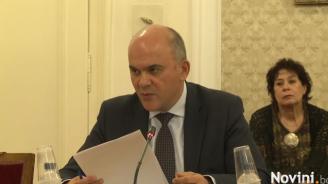 Бисер Петков: Бюджетът на държавата за социални услуги се увеличи с 30 млн. лв. през 2019 г.