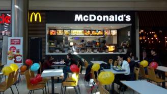 Нов ресторант на Макдоналдс отвори врати в Мол Галерия Бургас
