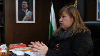 Посланикът на Венецуела у нас: САЩ се борят за демокрация само в страни с много природни ресурси
