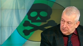 Експерт разкри как Гебрев е внесъл незаконно ПСМ в България