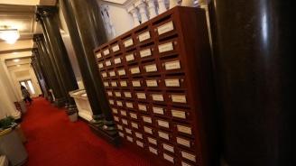 Членовете на Правната комисия от БСП напуснаха извънредното заседание