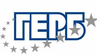 """Серията от граждански диалози """"Европа в нашия дом"""" продължава в Перник"""