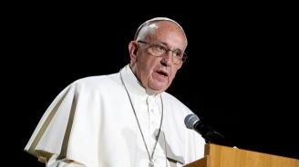 Папата осъди неравенството  при достъпа до храна  по света