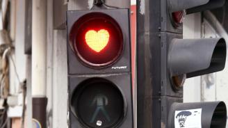 Светофарите греят с червени сърца за Свети Валентин