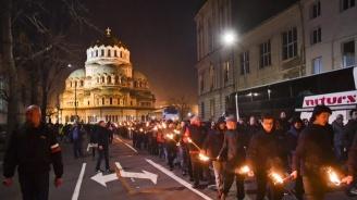 Луковмарш - шествие на омразата, не на любовта