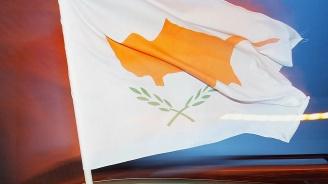 Кипър вдигна цената на Златния паспорт заради ЕК