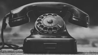 Възрастен мъж от Монтана дал около 8000 лева на телефонни измамници