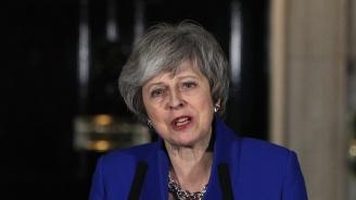 Мей с поредно поражение в парламента по темата Брекзит