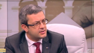 Депутат от ГЕРБ: Не съм вярвал, че ще прекарам празника на любовта с БСП