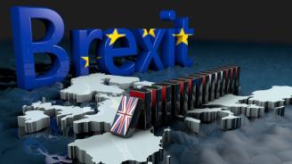 ЕК прие предложение за смекчаване на въздействието на Брекзит без сделка