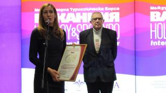 Ангелкова получи Златен приз за утвърждаване на България като дестинация за качествен туризъм