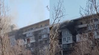Голям пожар в София