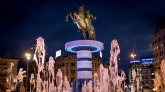 МВнР предупреди за риск от терористични атаки в Македония