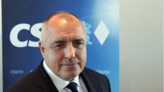 Борисов: Цялата ми енергия отива да направя нещо добро за страната