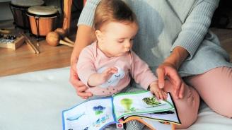 Гласът на майката активира мозъка на бебето