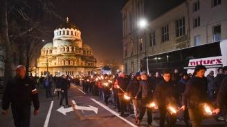 Луковмарш се провежда в столицата
