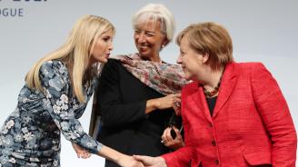 Меркел се срещна с Иванка Тръмп в Мюнхен