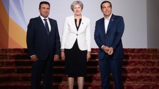 Наградиха Заев и Ципрас в Мюнхен