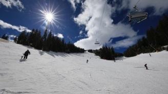 Отлични са условията за ски в Пампорово