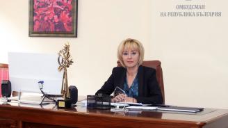 """Мая Манолова отново на съд с """"Топлофикация София"""" ЕАД"""