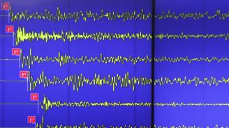 Земетресение с магнитуд 6,4 край Папуа Нова Гвинея