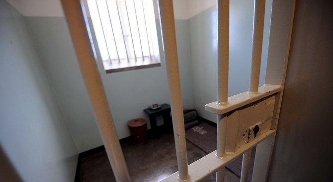 """Спипаха затворник с наркотичното вещество """"бонзай"""""""