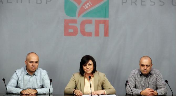 БСП: Днешното решение на ГЕРБ е победа за нас, но няма да се върнем в парламента
